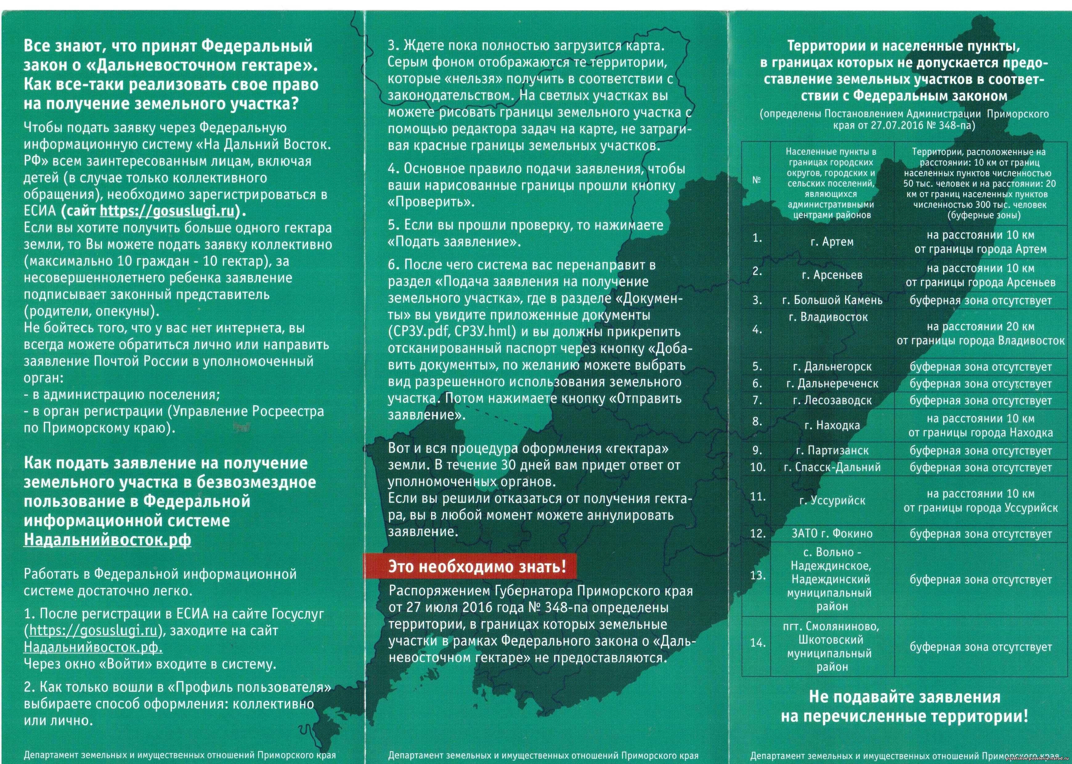 Доска объявлений ucoz требуется журналисты лендровер частные объявления 2003-2008