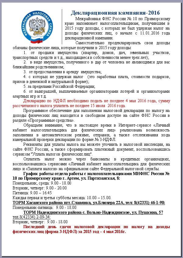 Офиц сайт доска объявлений объявления услуги портних