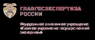 ФАУ Главгосэкспертиза России